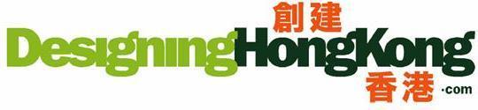 designing hong kong